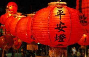china lanterns.